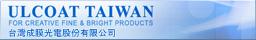 ULCOAT TAIWAN